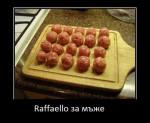 Raffaello за мъже