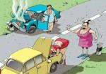 Как стават катастрофите