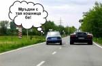 Надбягване между Шкода и Ламборджини