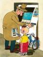 Банкомат за деца