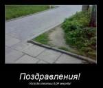 Смешна снимка