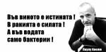 П.Куелю
